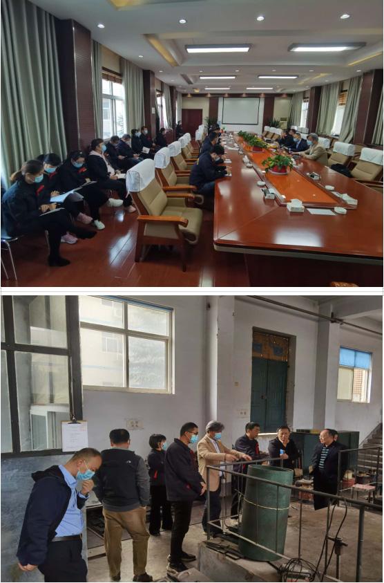 河南省煤科院检测技术有限公司